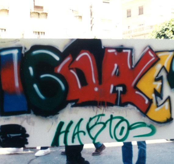 festival-solidaridad-3